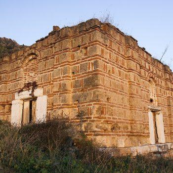 Црква Свети Атанасиј