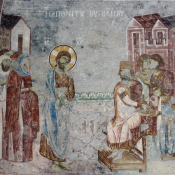 Црква Свети Архангел Михаил (манастирски комплекс)