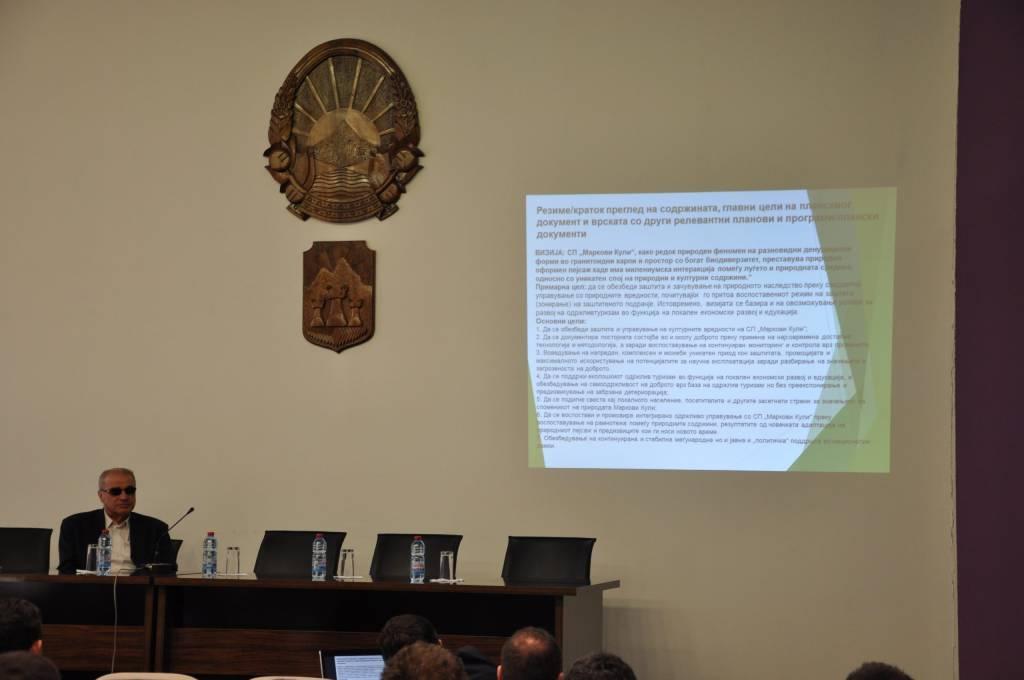 Јавна расправа за планот за управување со споменикот на природата Маркови Кули